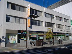 Odawara Post Office.JPG