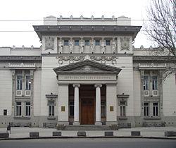 Будівля одеської національної