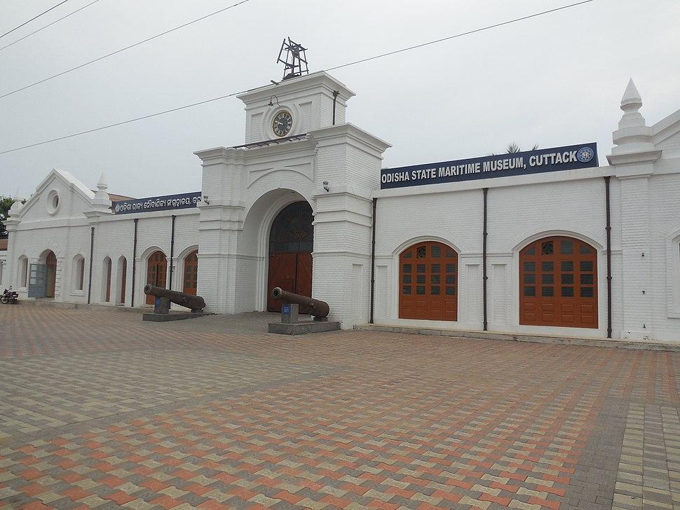 Odisha State Maritime Muesuem