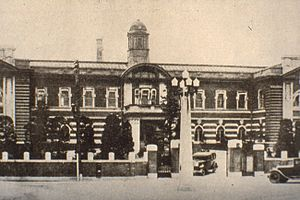 Gwangmu Reform - The building of Office of Crown Property under Imperial Household Ministry of the Korean Empire.