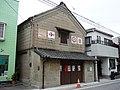 Ogawa Genemon Kura.jpg