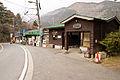 Ohiradai Station 03.jpg