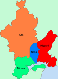 Okayama wards.png