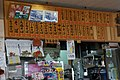 Okinawa (6476040529).jpg