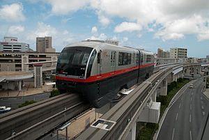 Okinawa Monorail - Okinawa City Monorail