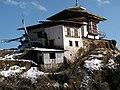 Old Zangdopalri Temple, Tsendong Gewog, Paro.jpg