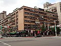 Old apartment on Da'an Road and Xinyi Road intersection 20180825.jpg