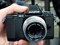Olympus E-M5 (front, cropped).jpg