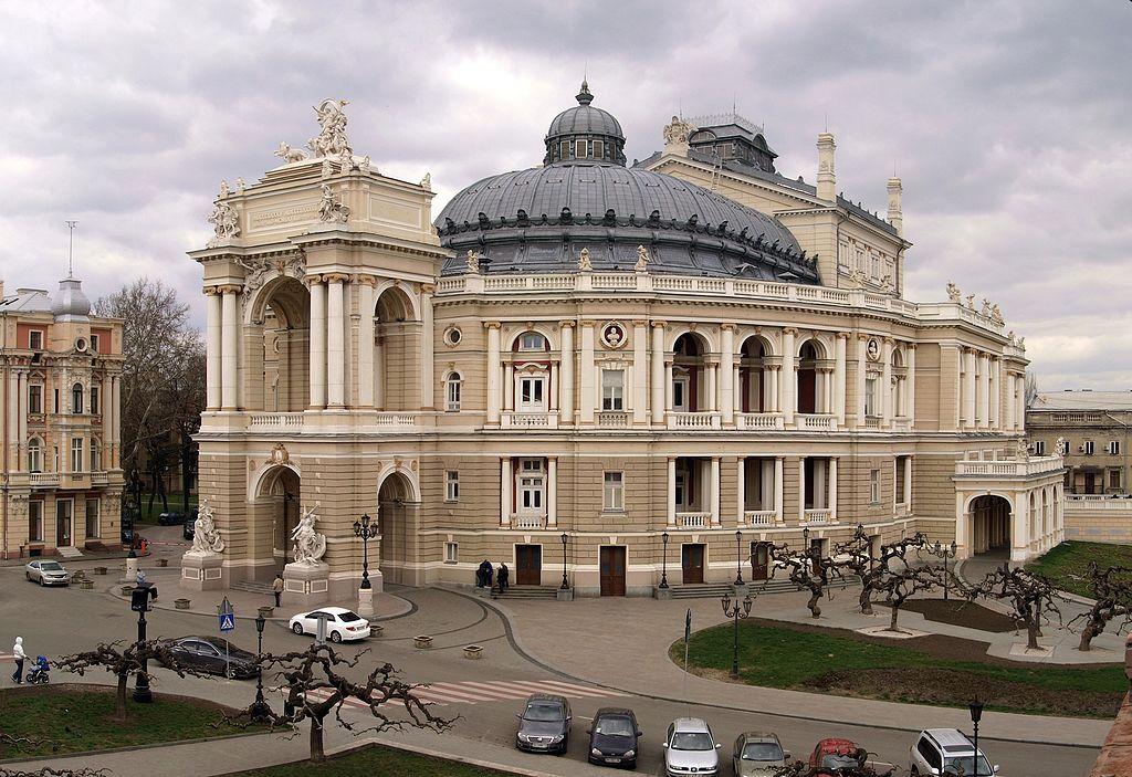 Одесса  Википедия
