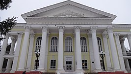 Orel Regional Scientific Universal Public Library named after I.A. Bunin - Main building.jpg