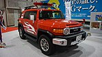 Osaka Municipal Fire Department TOYOTA FJ Cruiser right front view at 10th Osaka Motor Show December 10, 2017 01.jpg