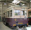 Osakacity-tram-801.JPG