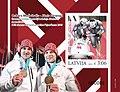 Oskars Melbārdis and Jānis Strenga 2018 stampsheet of Latvia.jpg