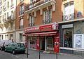 P1260605 Paris XIV rue de Ridder rwk.jpg