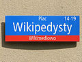 PL-Plac-Wikipedysty.jpg