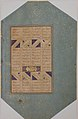 Page of Calligraphy from a Mantiq al-tair (Language of the Birds) MET sf63-210-21r.jpg