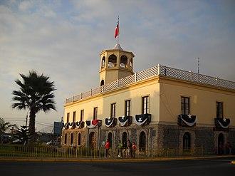 Custom house - Image: Palacio Rímac