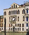 Palazzo Corner Gheltoff (Venice).jpg