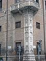 Palazzo Prosperi Sacrati (pilaster) - Ferrara-.jpg