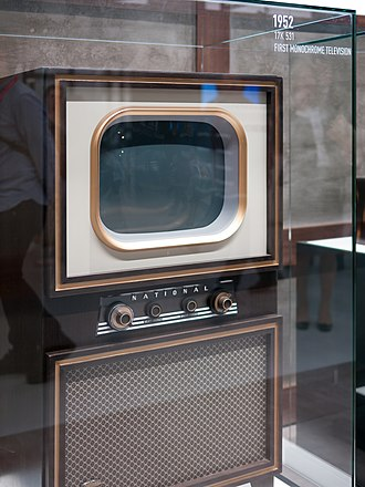 Panasonic - National TV set from 1952