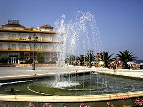 Paralia pieria fountain.jpg