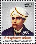 Parithimar Kalaignar 2007 stamp of India.jpg