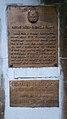 Pasong Diego–Gabriela Silang historical marker.jpg