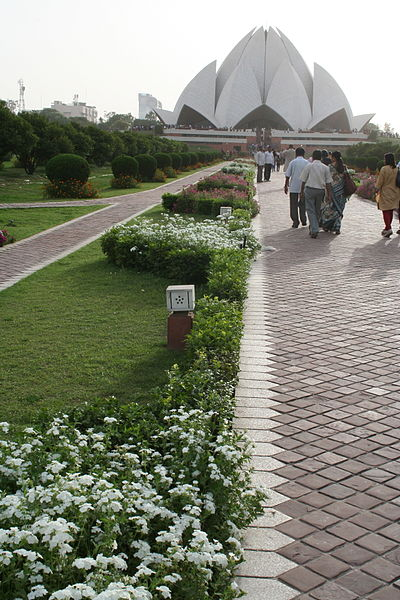 Pathway up to the Baha'i House of Worship.jpg