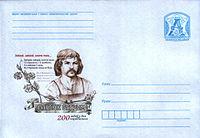 Pauliuk Bagrim Cover Belarus 2012.jpg