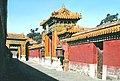 Pekín, Ciudad Prohibida 1978 03.jpg