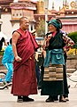 People of Tibet (39091085750).jpg