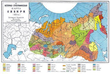 Первые русские опорные пункты за уралом
