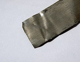 Permalloy strip.jpg