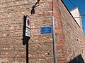 Perpignan plaque rue de l'Académie.jpg