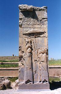 Blog de fabyandrade : Muito Tudo, Império Persa