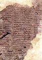 Philosophical papyrus Ai Khanoum.jpg