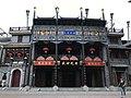 Phoenix Theater in Splendid China.jpg