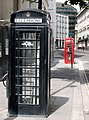 Phoneboxes, Lothbury, London - geograph.org.uk - 1408530.jpg