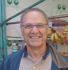 A photo of Edmund Ghareeb taken in 2010.