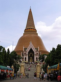 Phra Pathom Chedi2.jpg