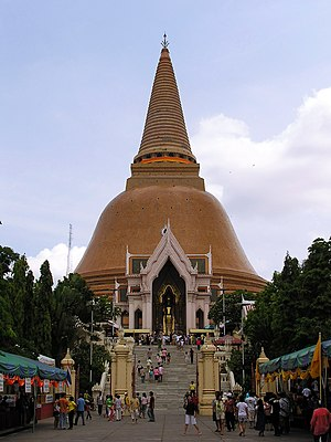 Phra Pathommachedi - Phra Pathommachedi