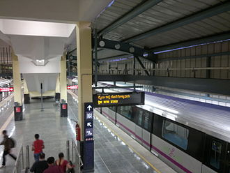Baiyappanahalli metro station - Image: Pic from Namma metro baiyappanahalli station 1478