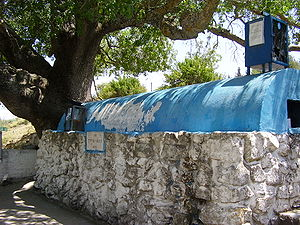 PikiWiki Israel 3953 rabi tarfons grave