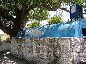Rabbi Tarfon - Rabbi Tarfon's grave in Kadita, Upper Galilee