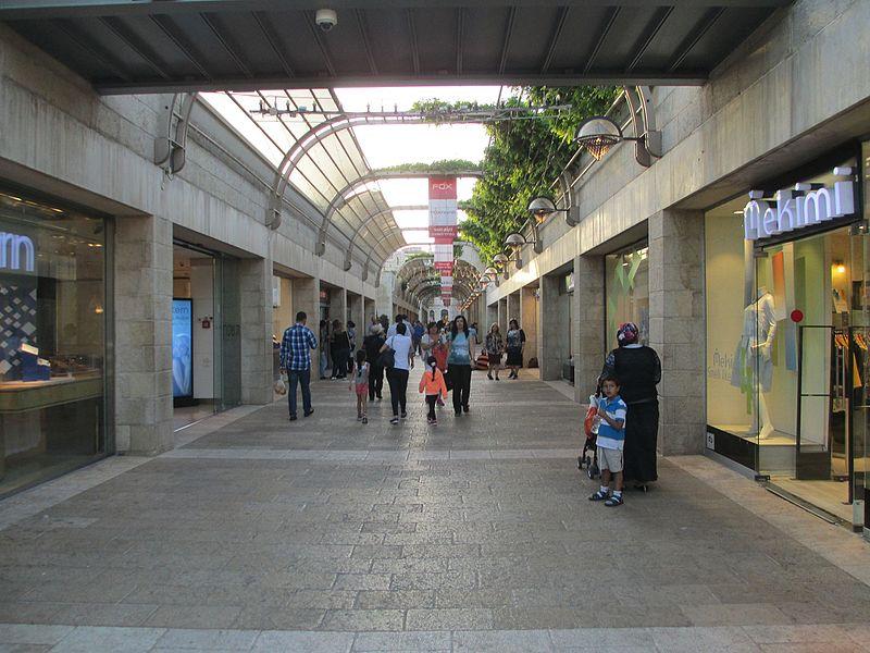 מדרחוב ממילא