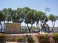 PikiWiki Israel 8109 the flag sculpture in eila.jpg