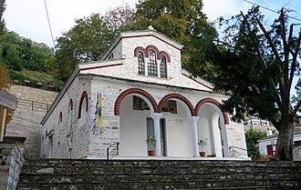 Pinakates - Church of Agios Dimitrios.
