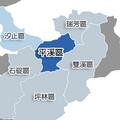Pingxi District.PNG