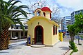 Pireas, Greece - panoramio (5).jpg
