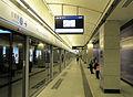 Platform 1 of Sai Ying Pun Station (revised).jpg